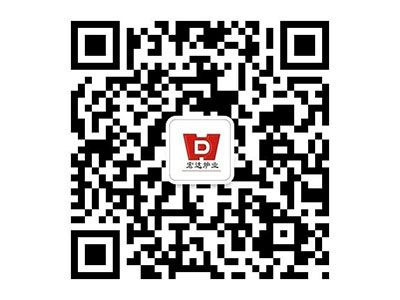 About Hongda wechat