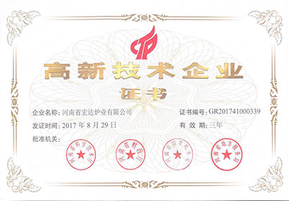 Chinese-High-and-New-Techonlogy-Enterprice