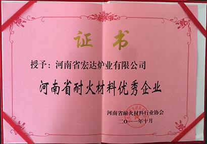 Henan-Outstanding-Refractory-Enterpise
